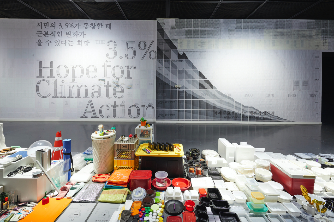 """Installation view of """"Climate Museum: Life and Death of Our Home"""" at Seoul Museum of Art (Courtesy of the museum)"""