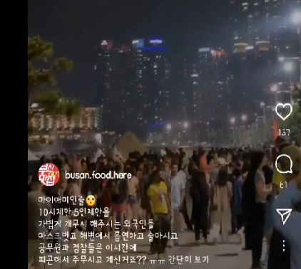This photo uploaded on a social network service account on May 29, shows Haeundae Beach crowded with visitors. (A social network service account)