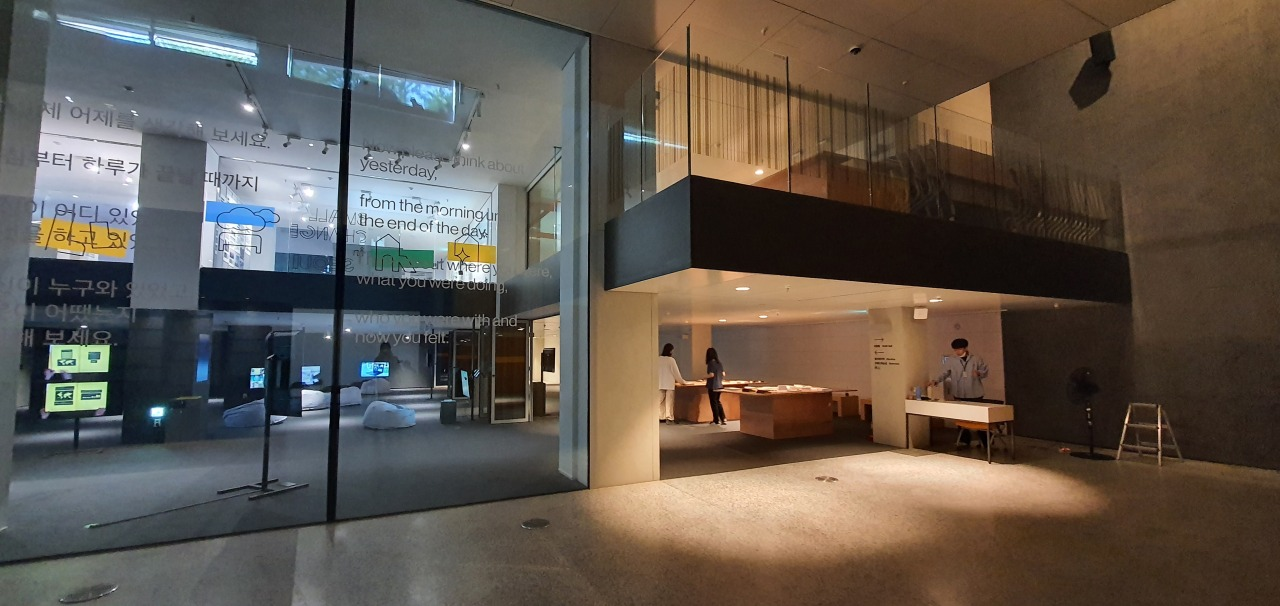 """Installation view of """"Our Happy Life,"""" at the Seoul Hall of Urbanism and Architecture (Kim Hae-yeon/The Korea Herald)"""