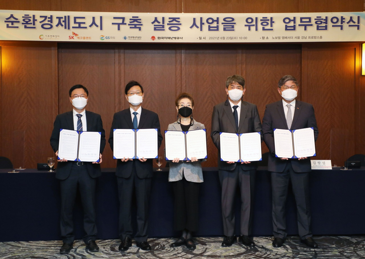 KDHC President and CEO Hwang Chang-hwa (second from left) signs an agreement to develop a circular city model with executives of Korea Energy Agency, SK Ecoplant, GS Power and Climate Change Center on Wednesday. (KDHC)