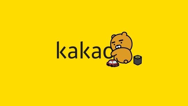 A logo of Kakao (Kakao)
