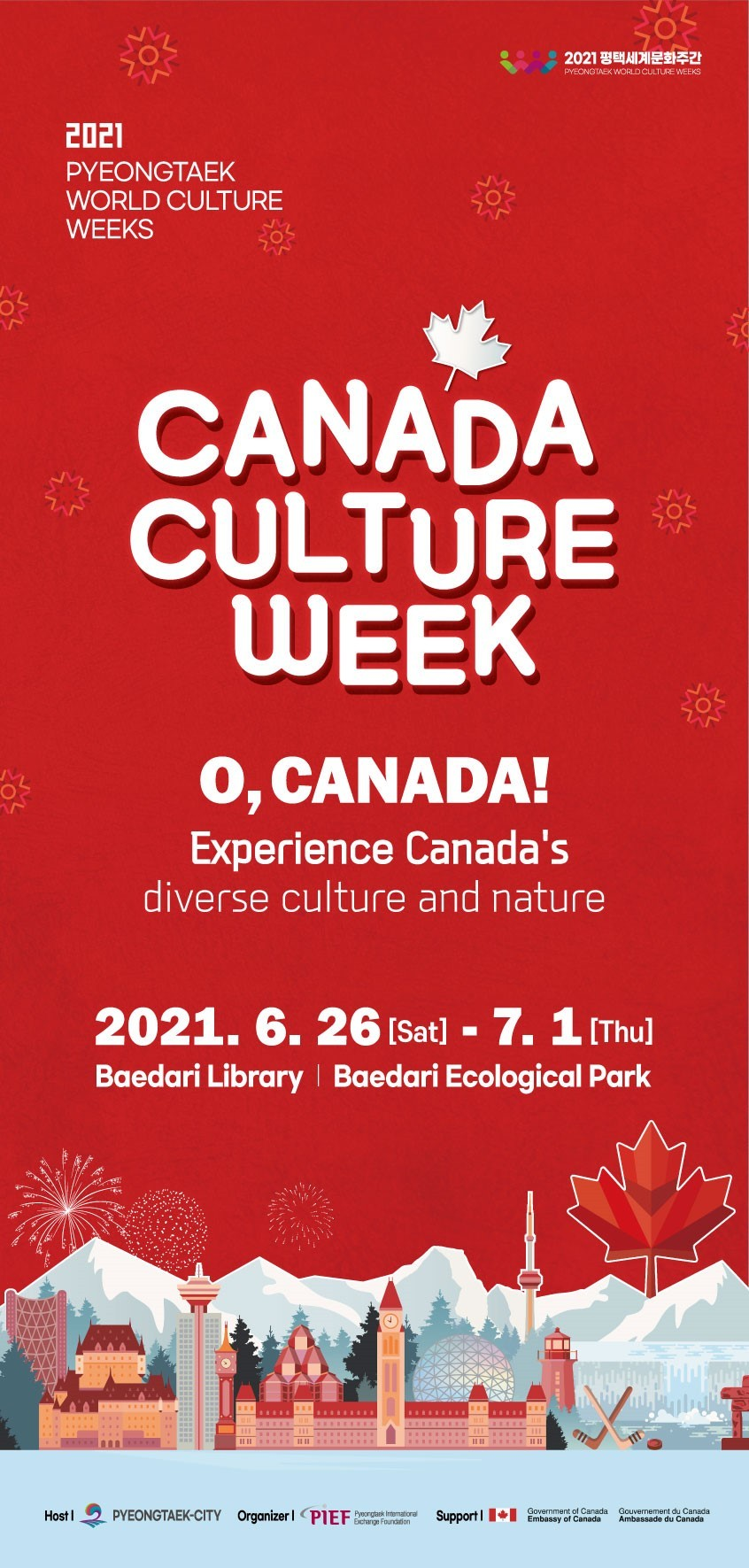 Poster for Canada Culture Week hosted by the city of Pyeongtaek and organized by the Pyeongtaek International Exchange Foundation (Embassy of Canada in Seoul)