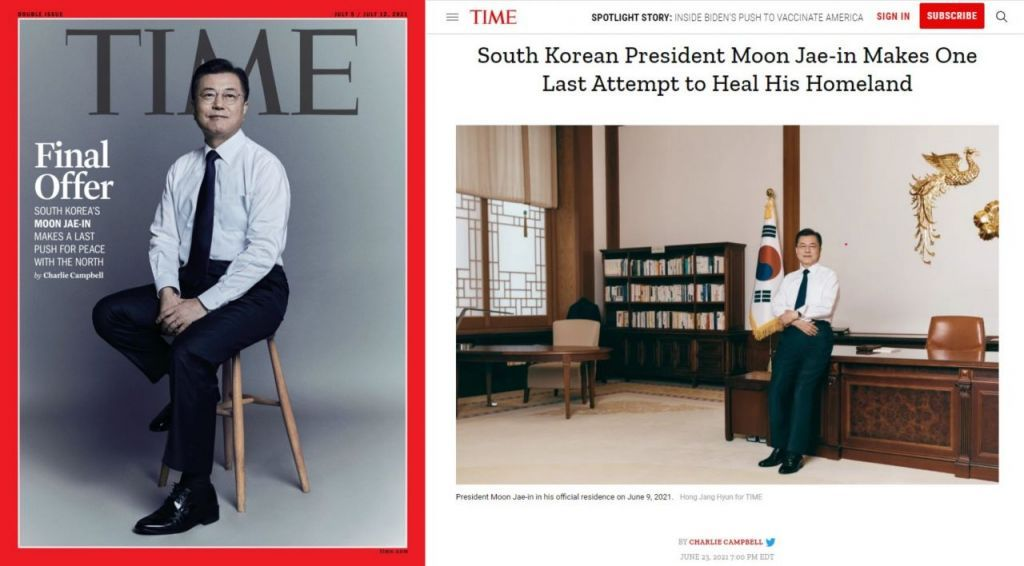 President Moon Jae-in appears on the cover of the TIME magazine (L) and an interview posted on its website. (TIME magazine)