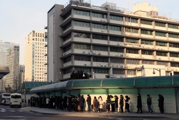 US Embassy in Seoul (Yonhap)