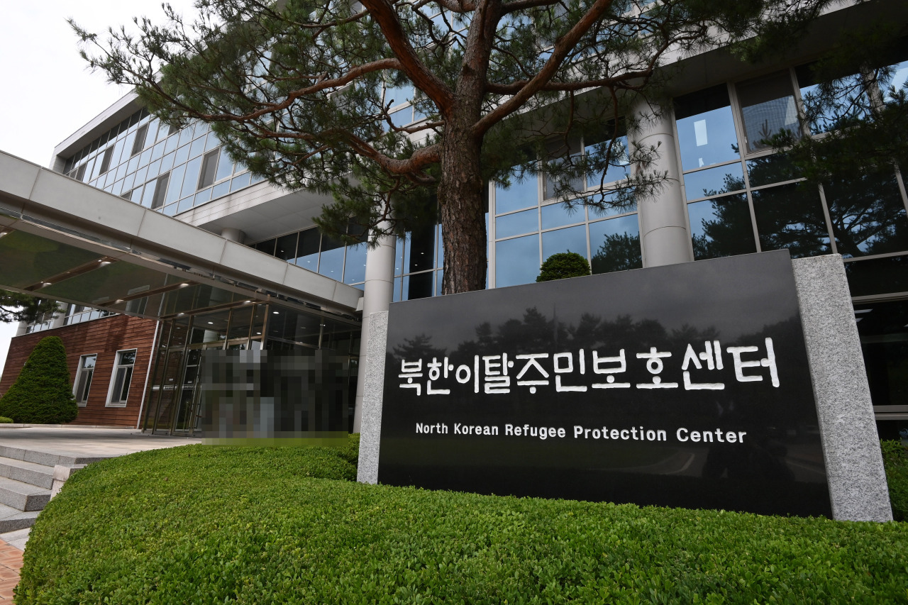 The main building of the North Korean Refugee Protection Center (Joint Press Corps-Yonhap)