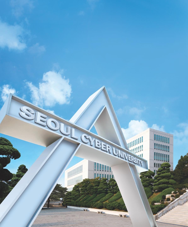 Seoul Cyber University campus (SCU)