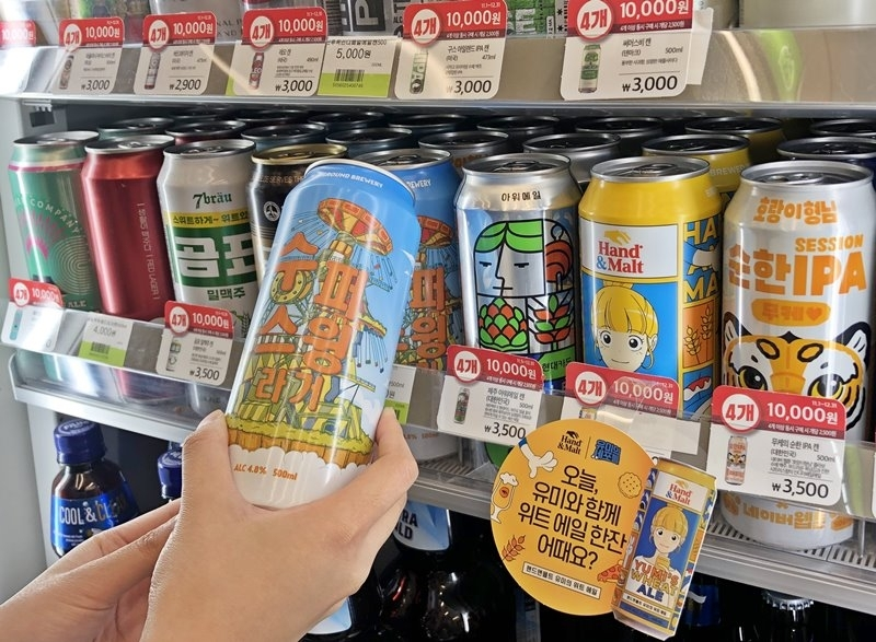 Local craft beers are on sale at a convenience store. (CU)