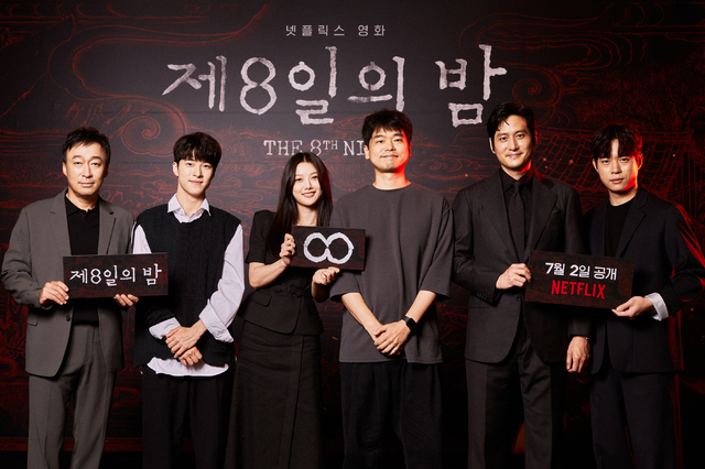 """From left, actors Lee Sung-min, Nam Da-reum, Kim Yoo-jung, director Kim Tae-hyung, actors Park Hye-joon and Kim Dong-young pose for a photo after an online press conference held ahead of the release of Korean mystery thriller """"The 8th Night."""" (Netflix)"""