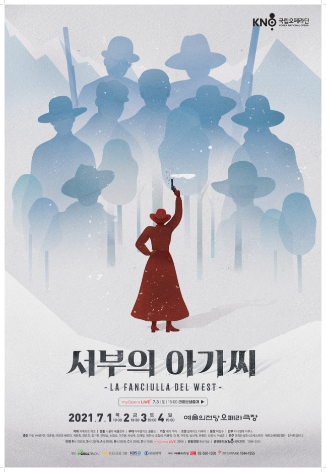 """Poster image for the KNO's """"La Fanciulla del West"""" performance (KNO)"""