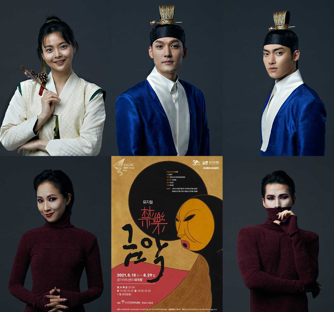 """Some members from thecast of """"Geumak"""" (Gyeonggi Sinawi Orchestra)"""