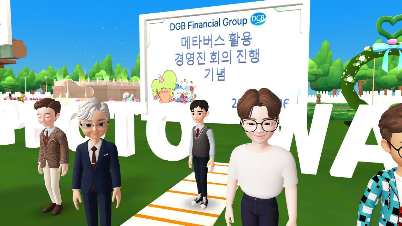DGB Financial Group executives hold a meeting in Zepeto. (DGB Financial Group)