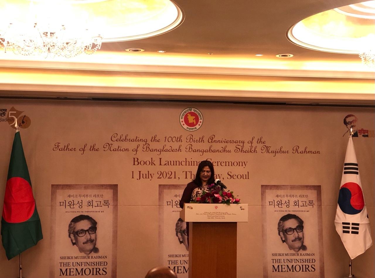 Bangladesh Ambassador to Korea Abida Islam delivers welcome remarks at Lotte Hotel in central Seoul on Thursday. (Sanjay Kumar/The Korea Herald)