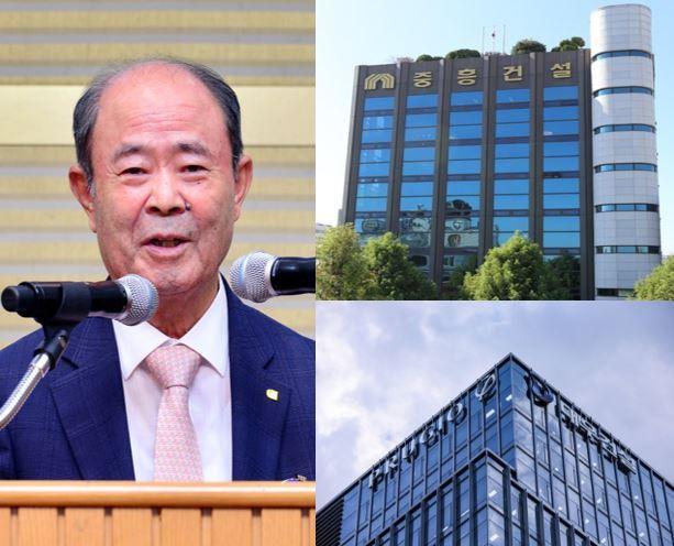 Clockwise from left: Jungheung founder Jung Chang-sun, Jungheung Group headquarters in Gwangju, Daewoo E&C headquarters in Seoul (The Korea Herald)