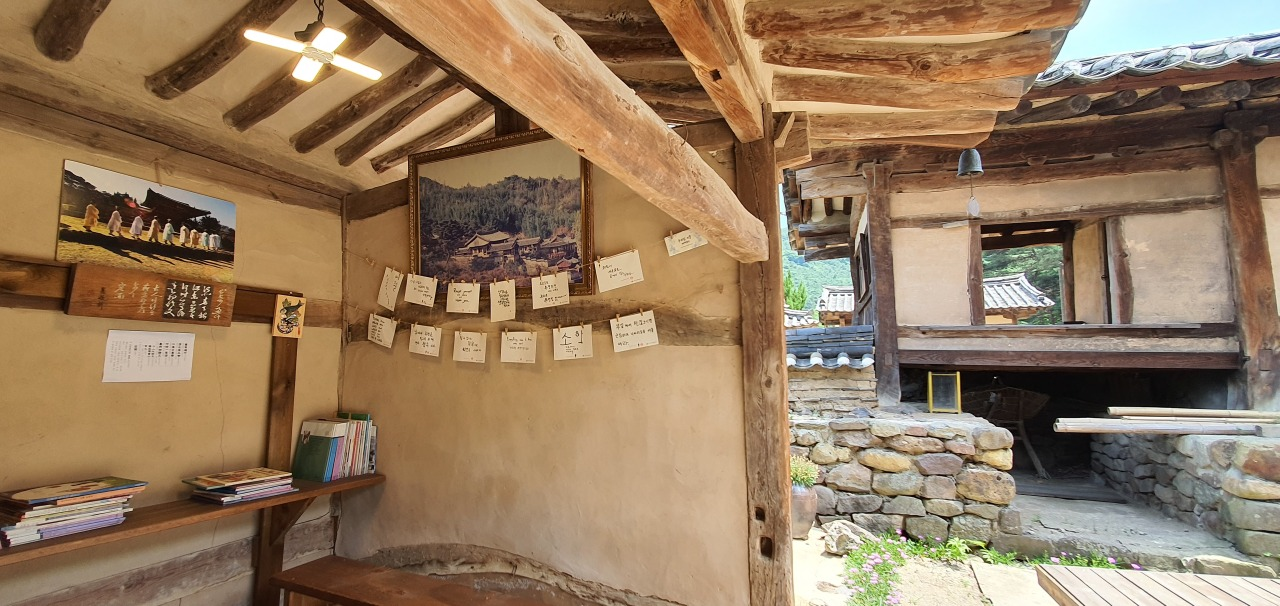 Educational materials are set aside for visitors in a small room at Dodong Seowon. (Kim Hae-yeon/The Korea Herald)