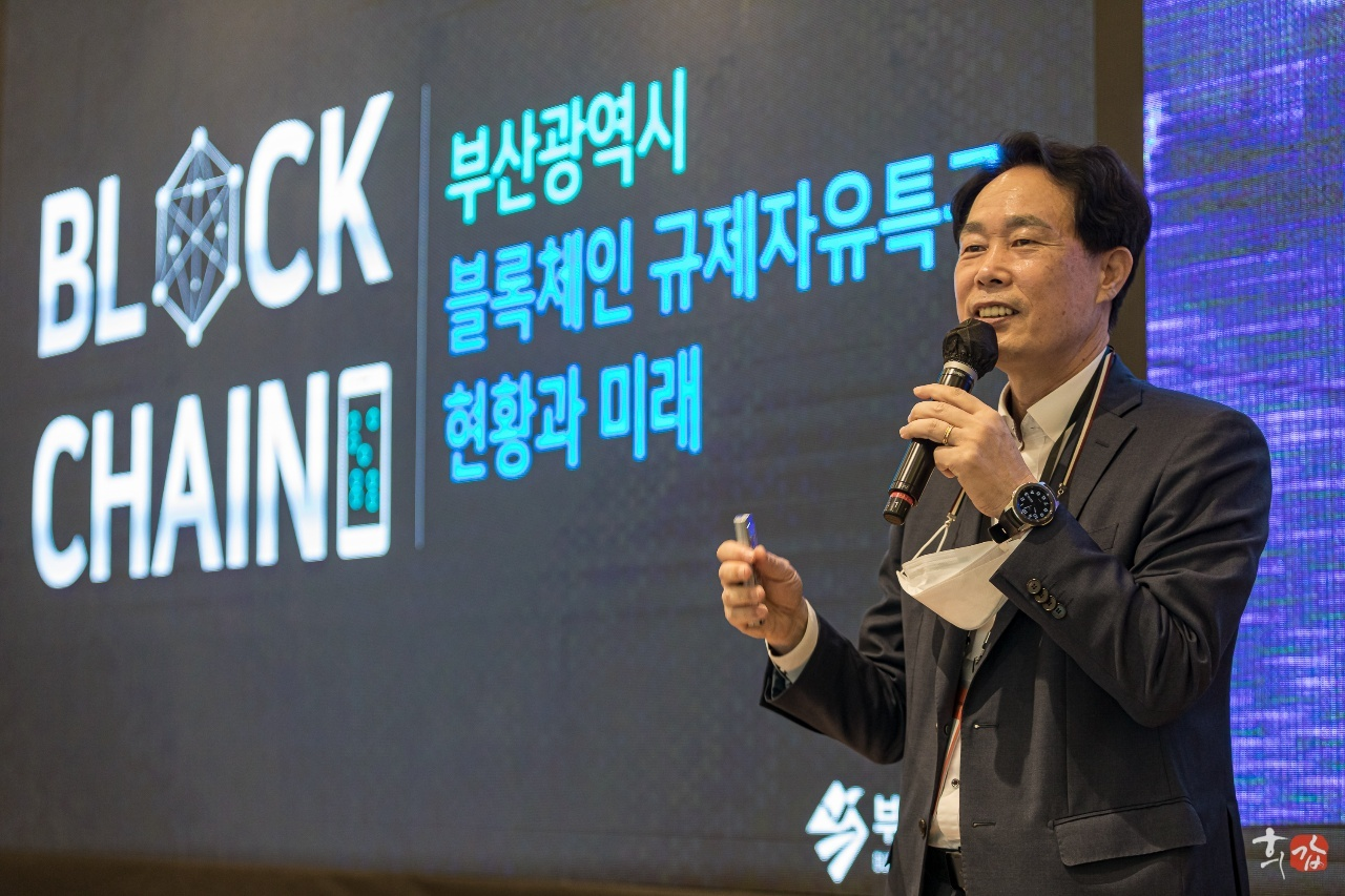 Shin Chang-ho, director of the Future Industry Bureau of Busan Metropolitan City, introduces the city's blockchain projects during the 12th World Blockchain Summit Marvels held in Busan on Wednesday. (Korea CEO Summit)