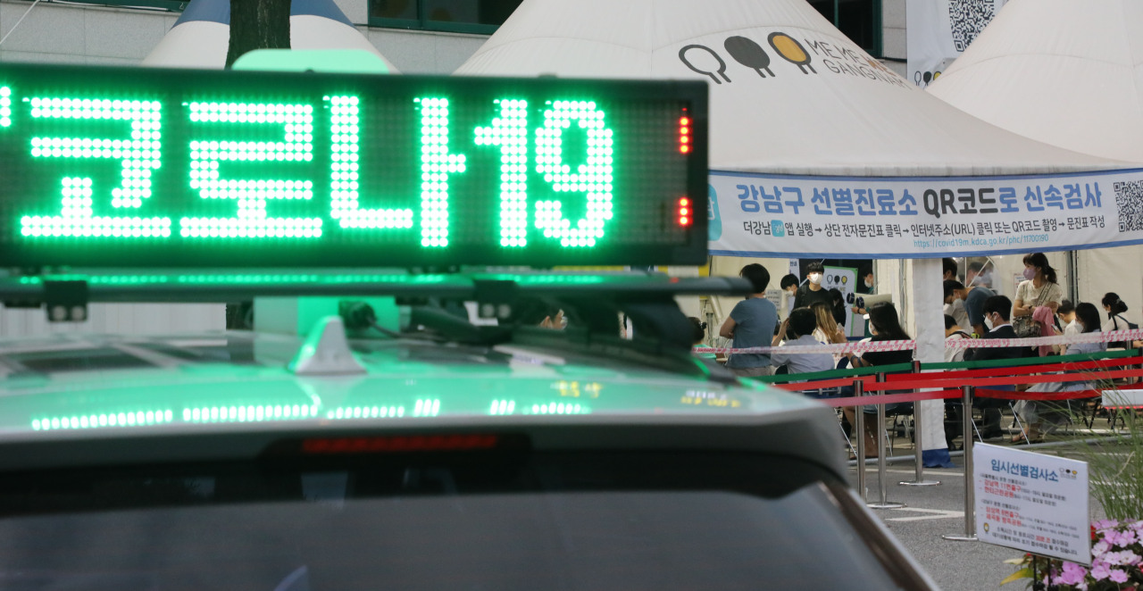 People wait for coronavirus testing at a test site in southern Seoul on Friday. (Yonhap)