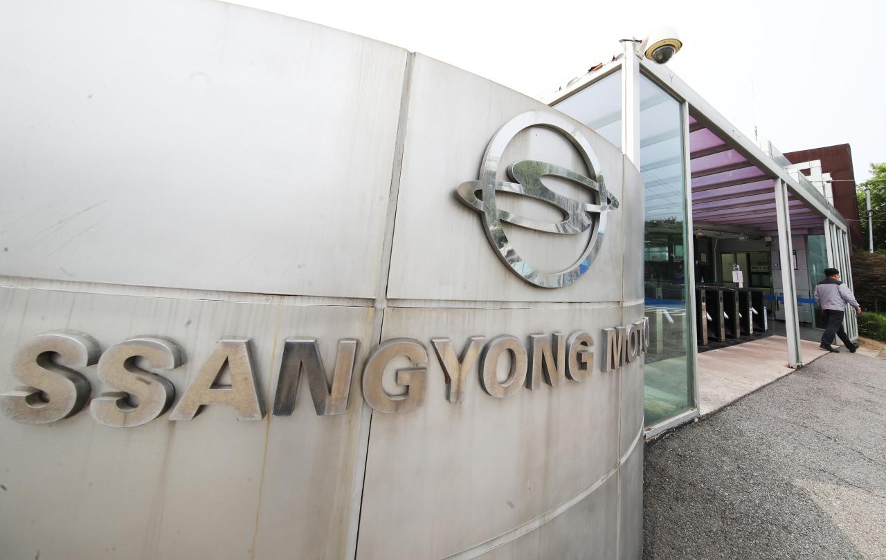 Ssangyong Motor's factory in Pyeongtaek, Gyeonggi Province, on June 8. (Yonhap)