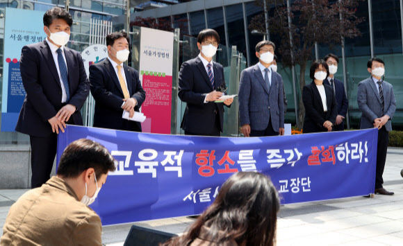 Principals of autonomous private high schools in Seoul hold a press conference outside the Seoul Administrative Court on May 28, 2021, demanding that the Seoul Metropolitan Office of Education drop its appeal against the court's decision to extend the schools' licenses. (Yonhap)