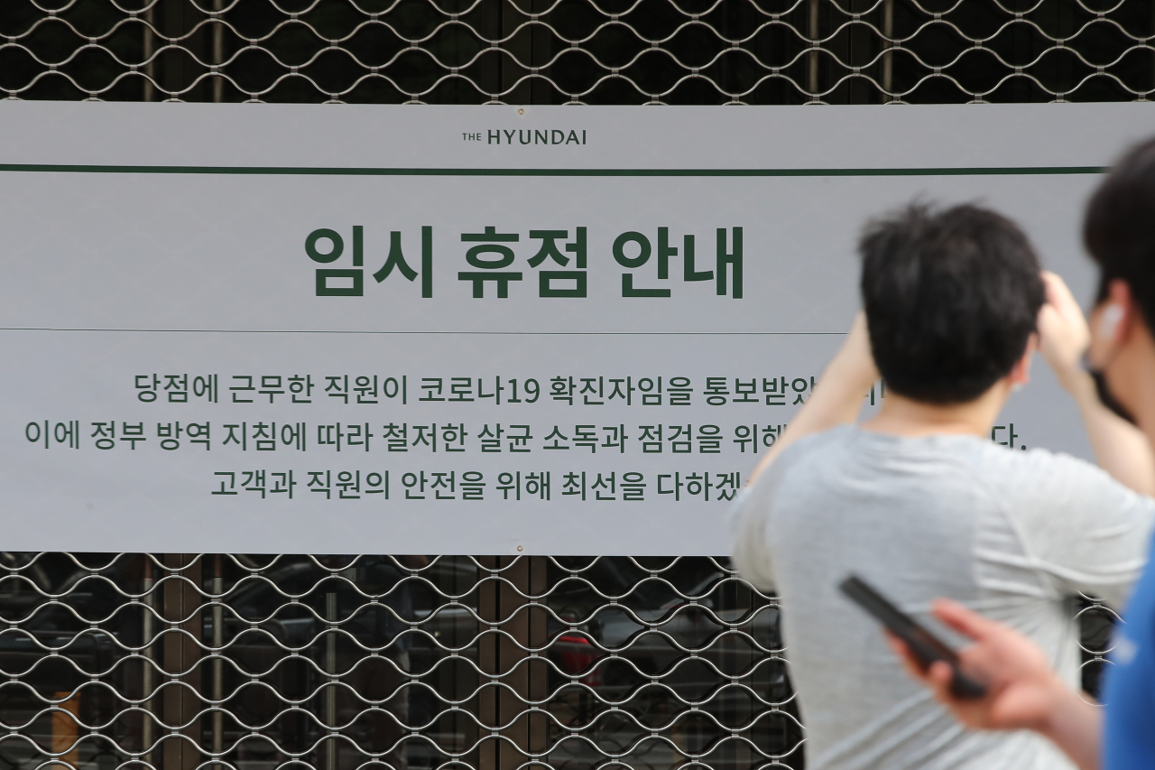 A sign informing of a temporary shutdown is posted at the entrance of Hyundai Department Store branch in Coex, Gangnam, Seoul on Wednesday. (Yonhap)
