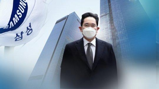 This photo provided by Yonhap News TV shows Samsung Electronics Vice Chairman Lee Jae-yong. (Yonhap News TV)