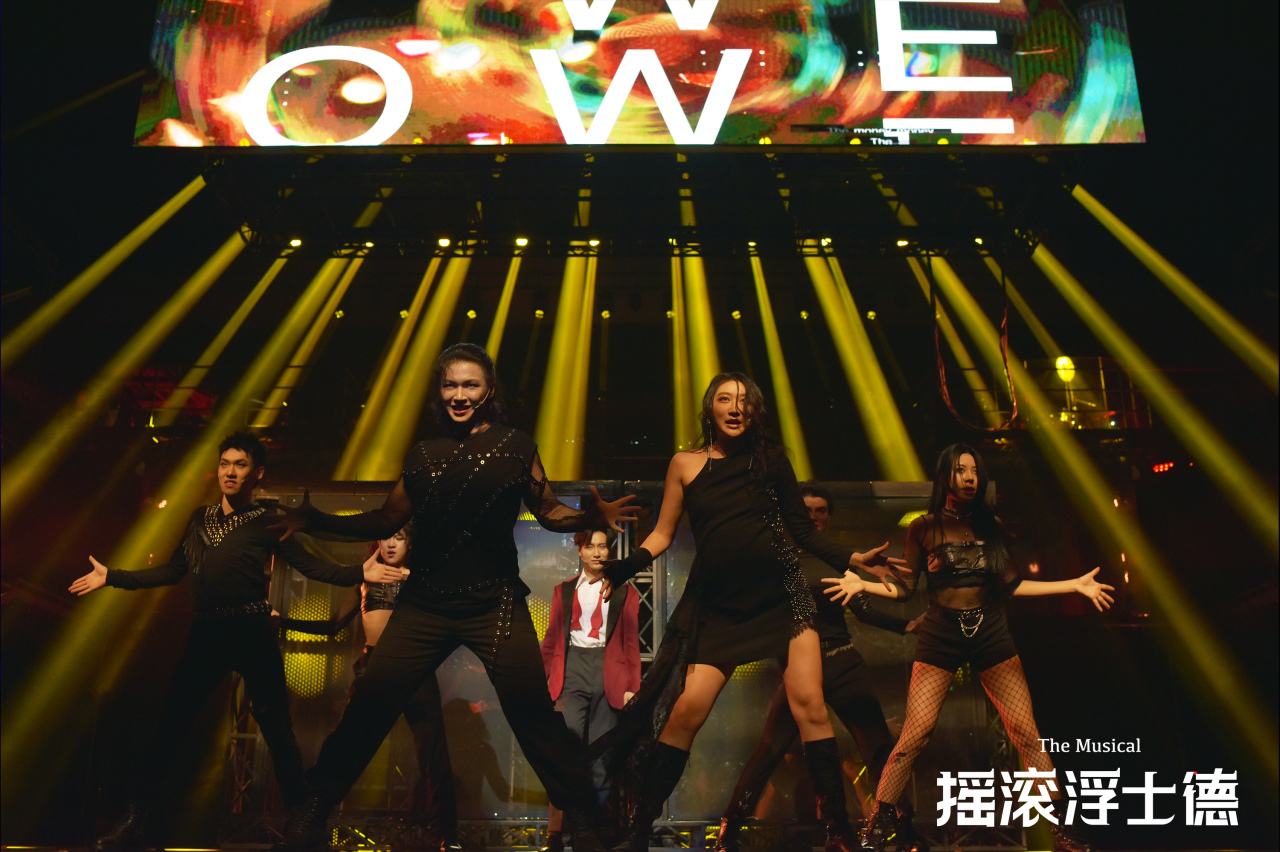 """A scene from musical """"Rock Faust"""" performed in China (Page1)"""