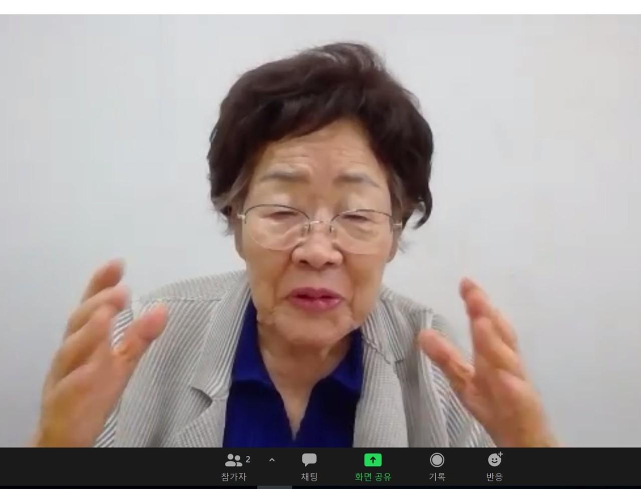 "Lee Yong-soo, a former ""comfort woman,"" answers questions in an interview via Zoom with The Korea Herald. (Shin Ji-hye/The Korea Herald)"
