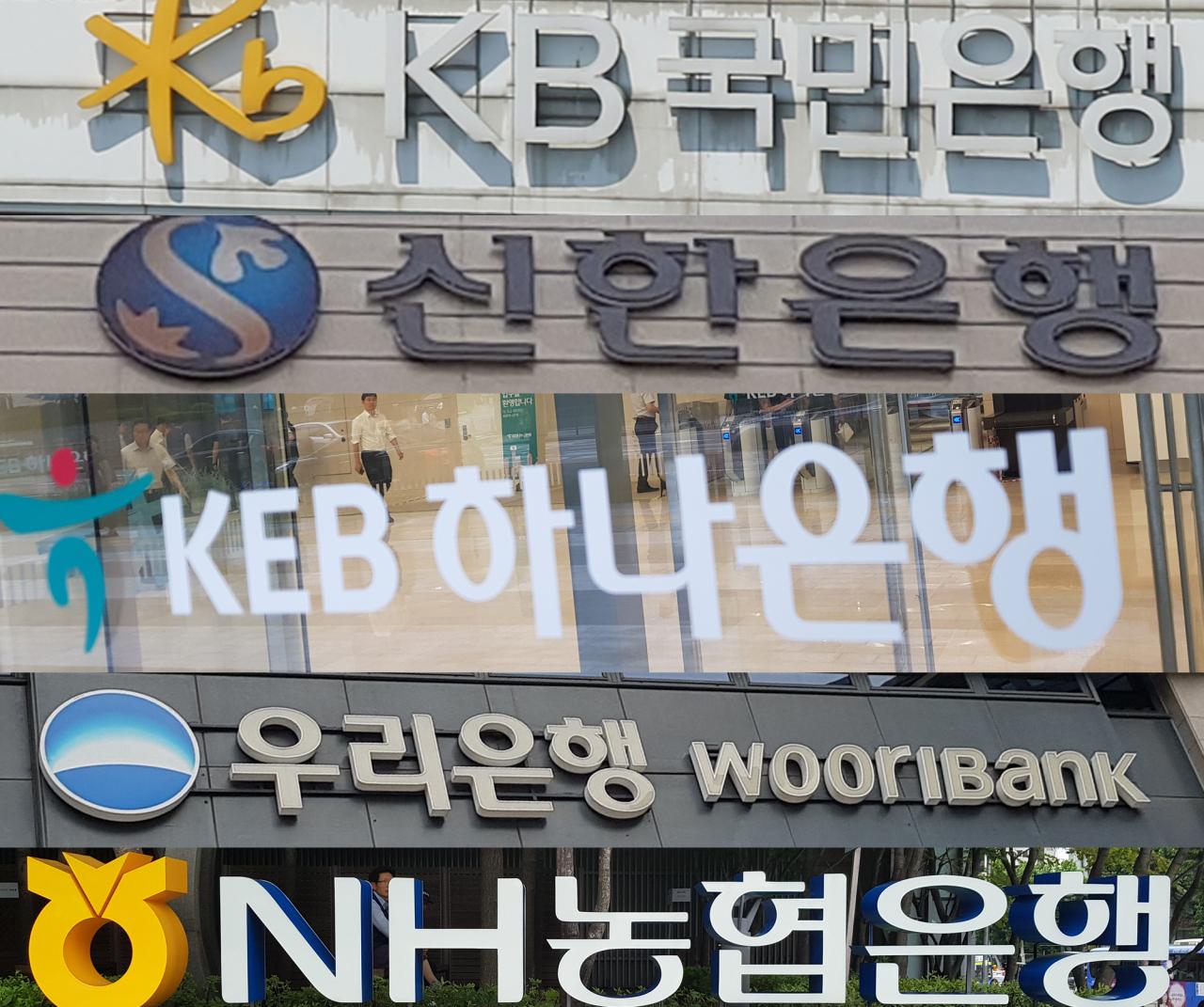 The corporate logos of major banks in South Korea (Yonhap)