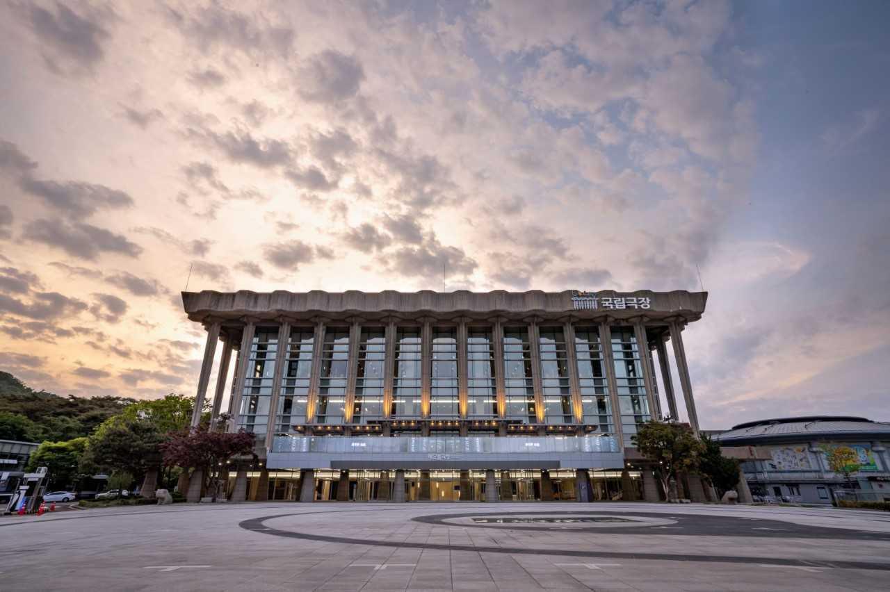 Haeoreum Grand Theater (National Theater of Korea)