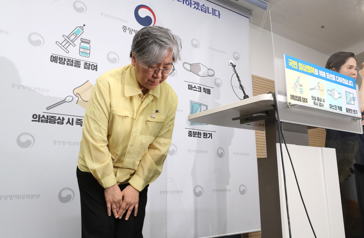 Jeong Eun-kyeong, the Korea Disease Control and Prevention Agency`s commissioner, takes a bow before speaking at an emergency briefing held Wednesday morning. (Yonhap)