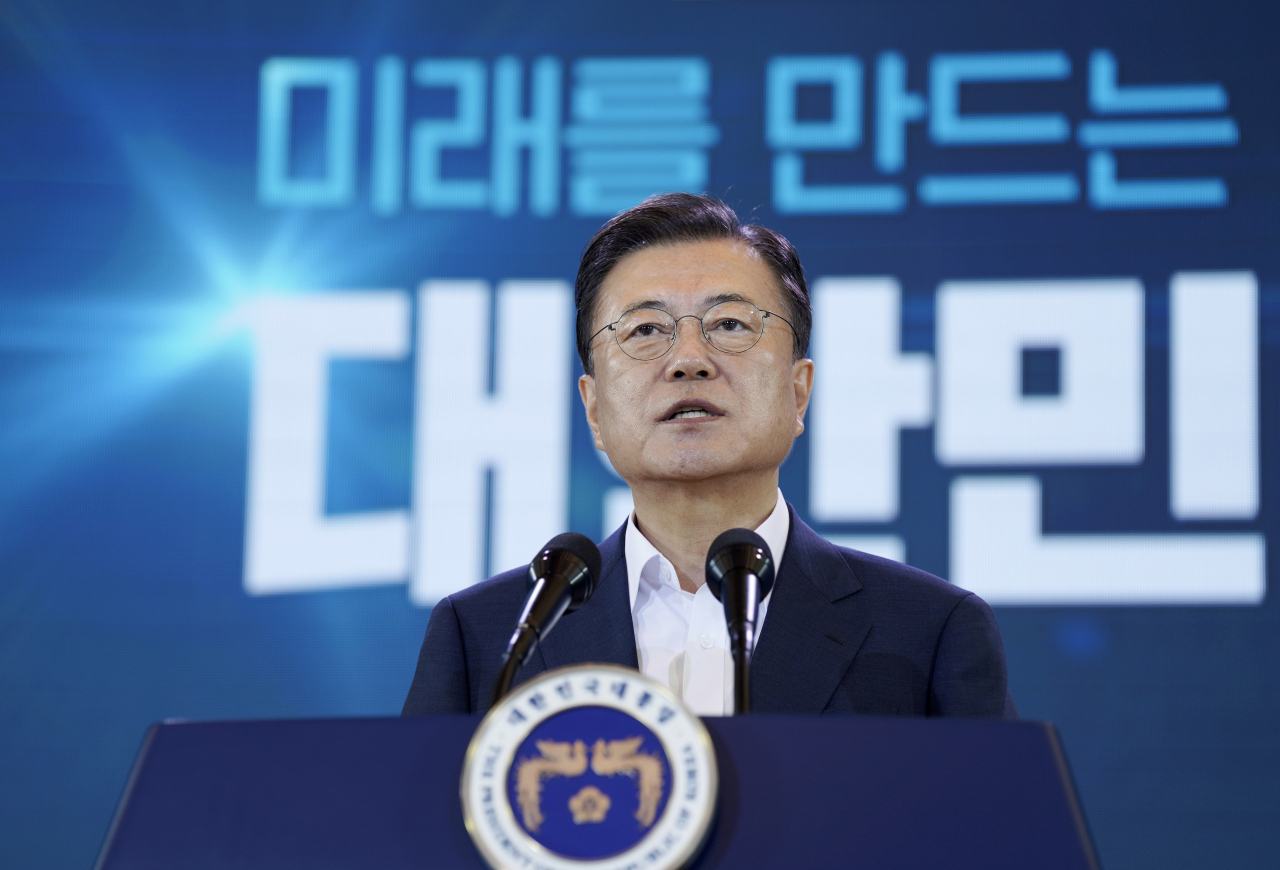 President Moon Jae-in speaks during a meeting at Cheong Wa Dae in Seoul on Wedensday. (Yonhap)