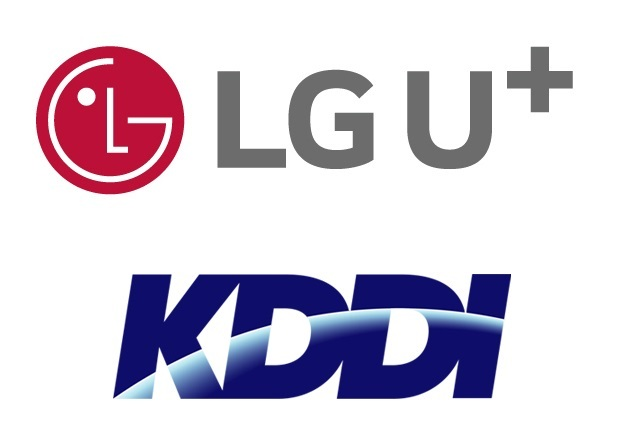 The logos of LG Uplus Corp. and Japanese mobile carrier KDDI are shown in this image provided by the South Korean company on Thursday. (LG Uplus Corp.)