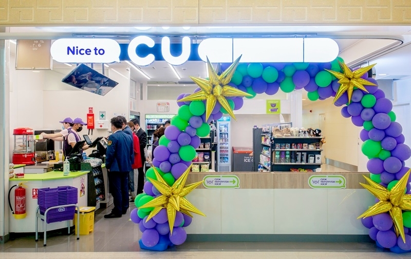 This photo, provided by CU on Thursday, shows one of its two stores that have opened in the New Ulaanbaatar International Airport. (CU)