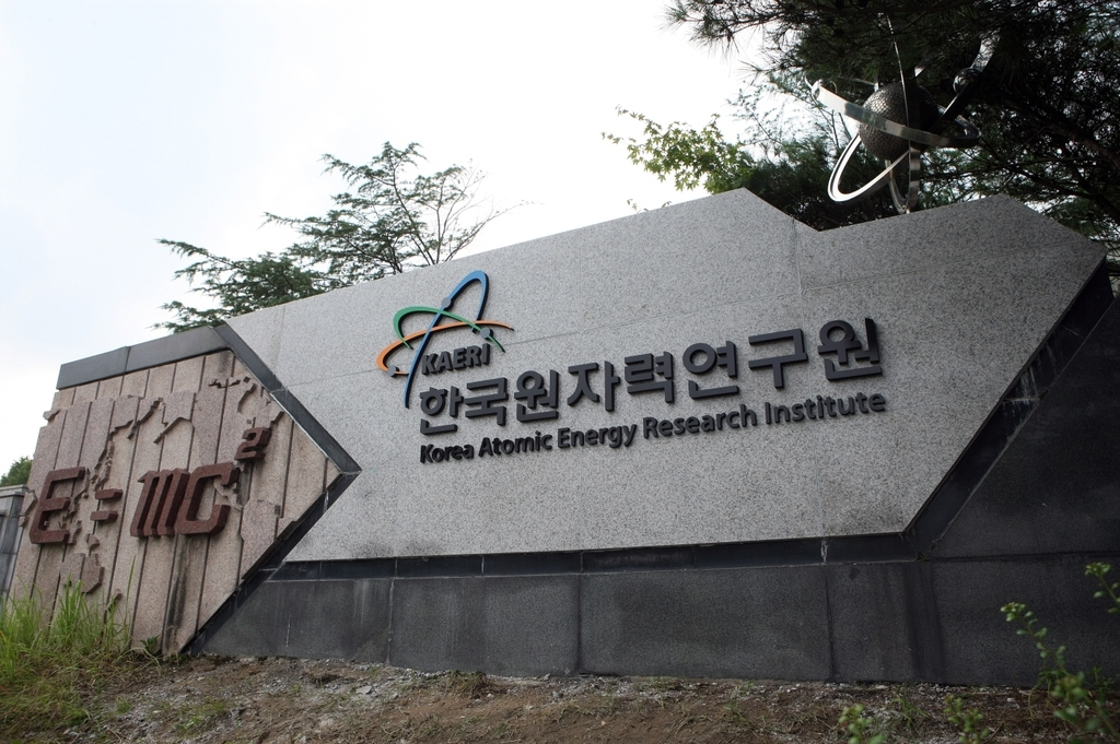A sign of the Korea Atomic Energy Research Institute is seen outside its offices in Daejeon, 164 kilometers south of Seoul, in this undated photo provided by the institute. (Korea Atomic Energy Research Institute)