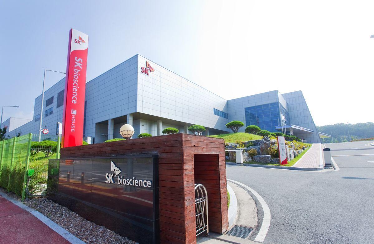 SK Bioscience's vaccine center in Andong. (SK Bioscience)