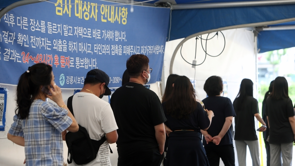 People line up to take COVID-19 tests at a screening center in Gangneung, 237 kilometers east of Seoul, on Saturday. (Yonhap)