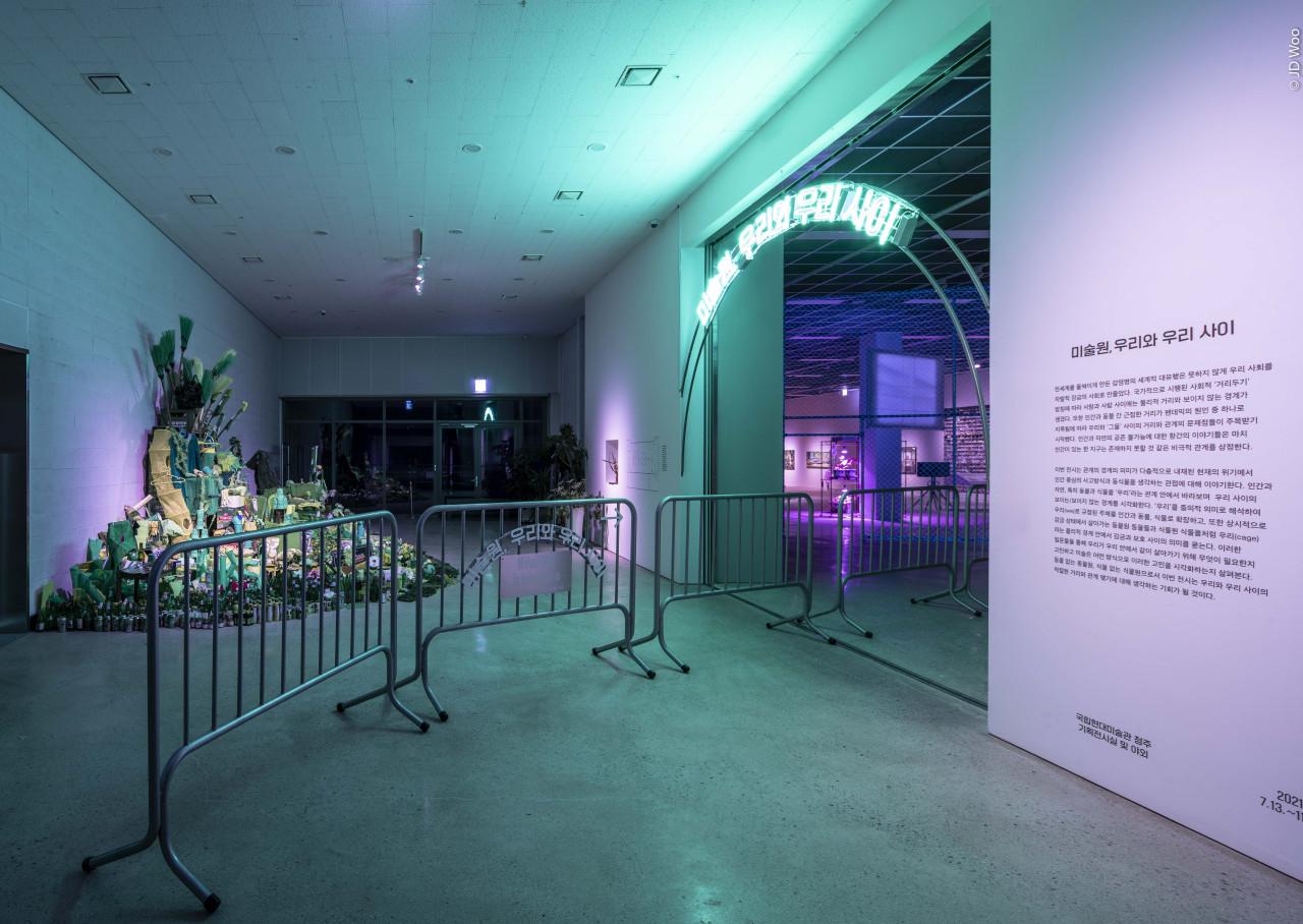 "The entrance to the exhibition ""ARTificial Garden, the Border Between Us"" at MMCA Cheongju (MMCA)"