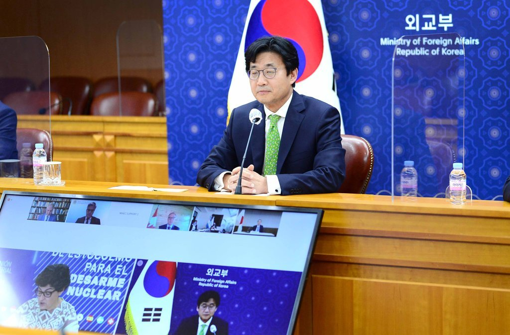 Second Vice Foreign Minister Choi Jong-moon attends a virtual multilateral forum on disarmament on July 5, 2021, in this photo provided by the foreign ministry. (Foreign Ministry)