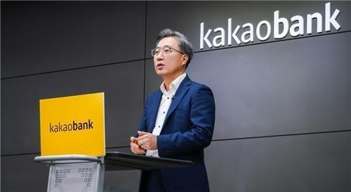 Kakao Bank CEO Daniel Yun (Yonhap)