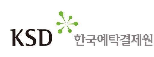 The logo of the Korea Securities Depository (Yonhap)
