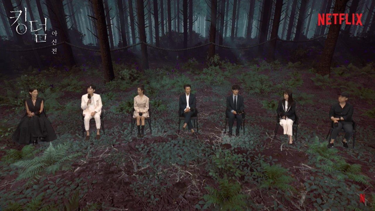 """A virtual press conference is held for """"Kingdom: Ashin of the North"""" on Tuesday. (Netflix)"""