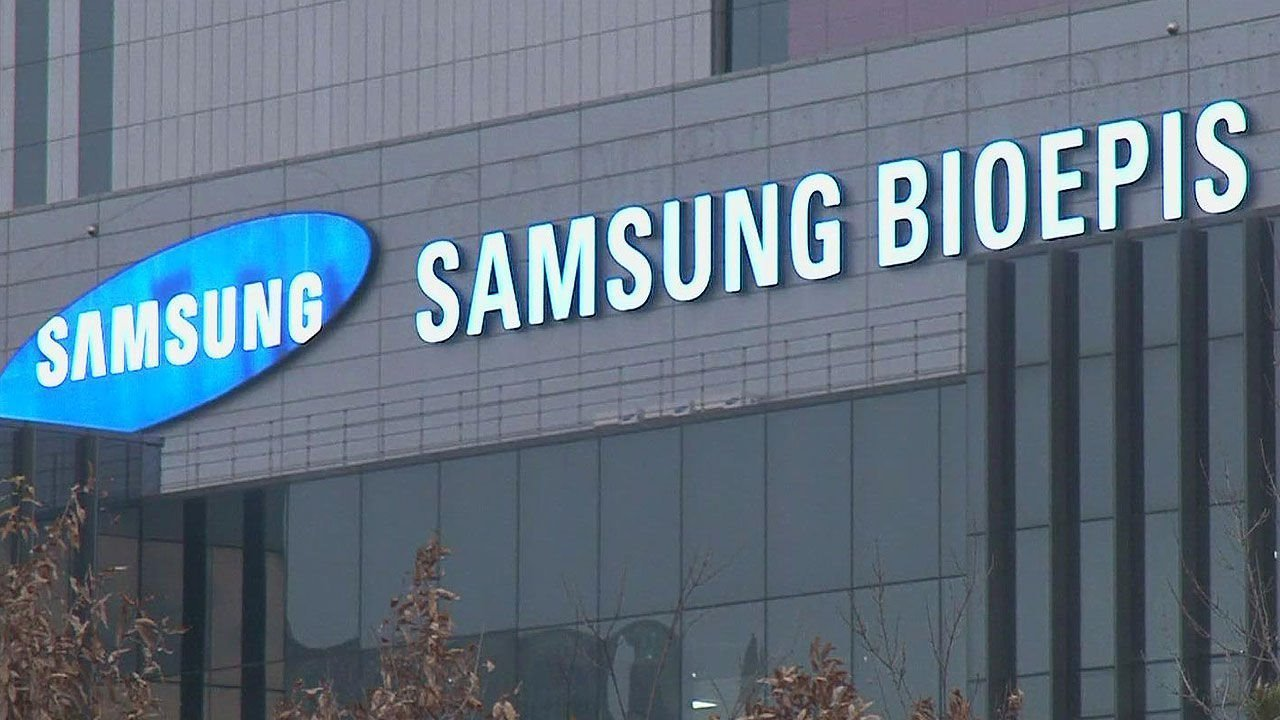 A picture shows Samsung Bioepis corporate logo (Samsung Bioepis)