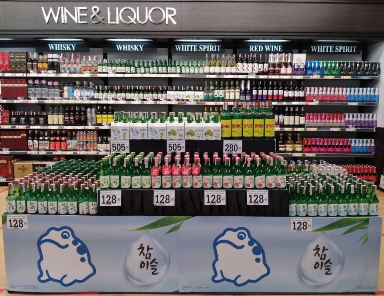 Soju products from Hite Jinro are displayed on the shelves of a Makro discount store in Thailand. (Hite Jinro)
