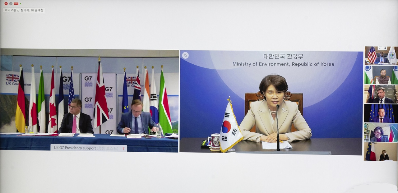 Environment Minister Han Jeoung-ae speaks during the G-7 climate and environment ministers' online meeting on May 20. (Ministry of Environment)