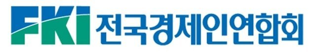 A logo of the Federation of Korean Industries