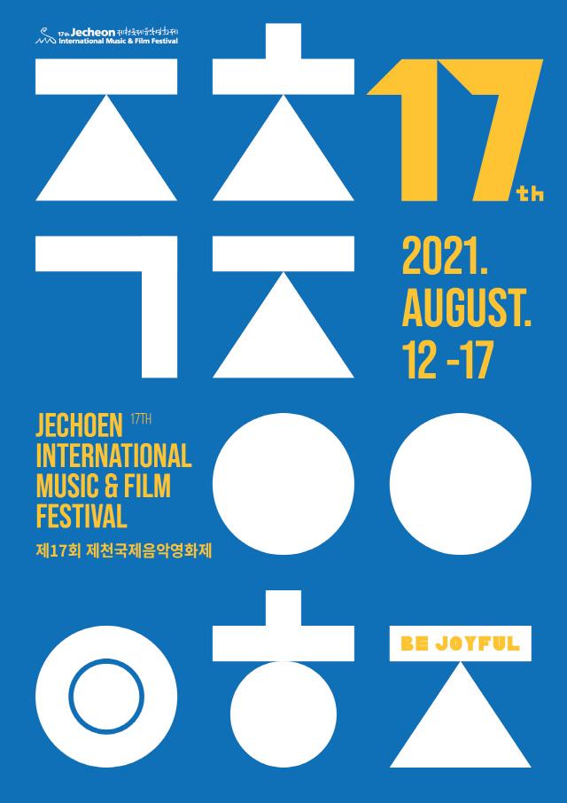 A poster of Jecheon International Music & Film Festival (JIMFF)