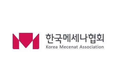 (Korea Mecenat Association)