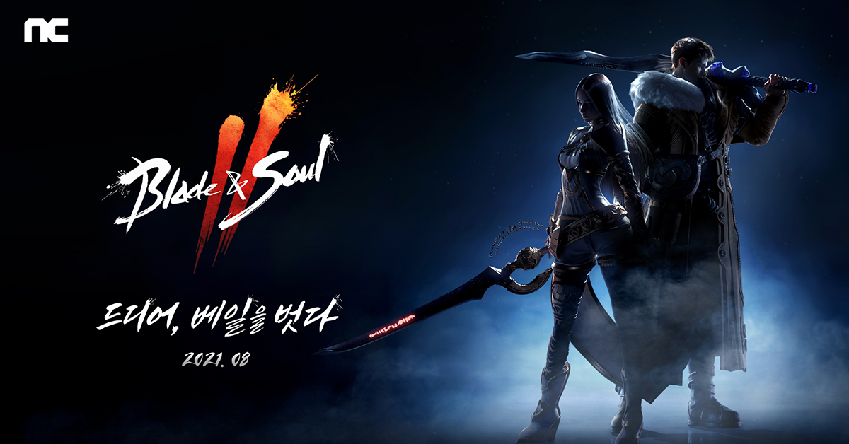 Blade & Soul 2 (NCSoft)