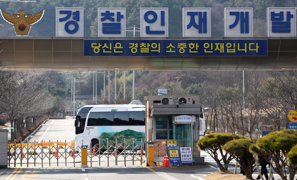 This undated file photo shows the entrance of the Police Human Resources Development Institute in Asan, about 100 kilometers south of Seoul. (Yonhap)