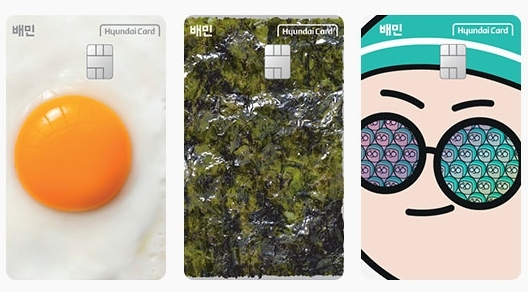"""""""Sunny-side-up fried egg"""" (from left), """"Seaweed"""" and """"Dokdo Baedal"""" were estimated to be the three most popular designs out of eight among Baemin Hyundai Card users, according to Hyundai Card Thursday. (Hyundai Card)"""