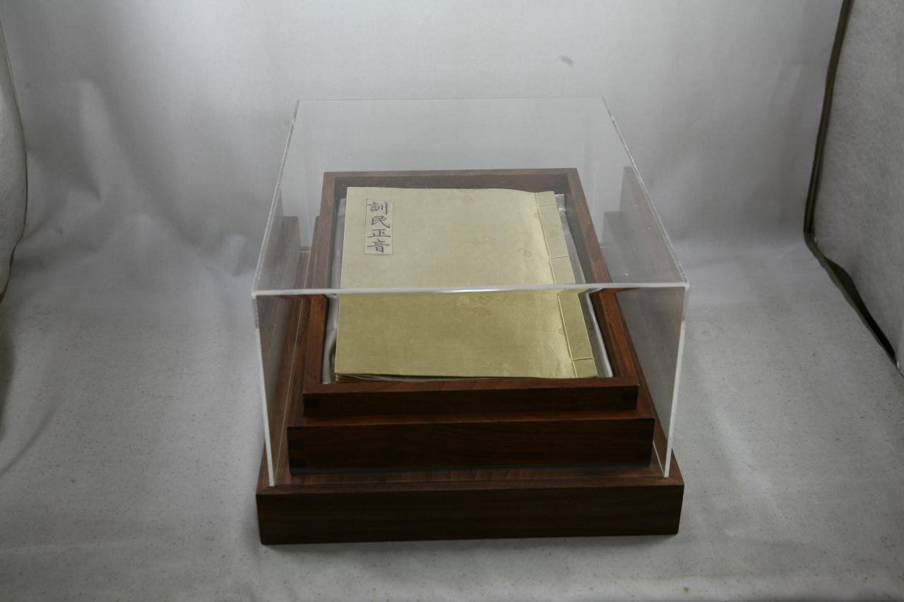 "National Treasure No. 70, ""Hunminjeongeum Haerye"" (Publish)"
